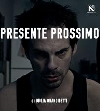 PRESENTE PROSSIMO cortometraggio